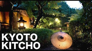 The Most Beautiful Restaurant in Japan - Kyoto Kitcho thumbnail