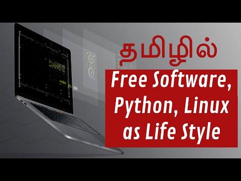 தமிழில் Free Software, Python, Linux As Life Style In Tamil - Chat With Shrinivasan - Kaniyam.com