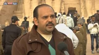 """معبد أبو سمبل.. السياح توافدوا والشمس """"غابت"""""""