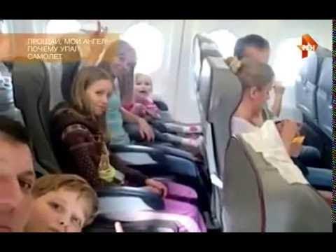 Его имя значится в списках пассажиров под номером 83 всего на борту самолета находилось 8 пассажиров из пскова и области.