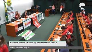 Legislação Participativa - Educação Popular e Educação no Campo - 17/10/2019 - 09:32