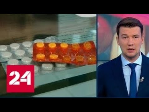 Таблетки по почте: сотрудники интернет-магазина могут сесть за контрабанду наркотиков - Россия 24
