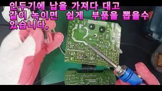 전자제품수리 땜쟁이가 알려주는 pcb 기판에서 쉽게 부…