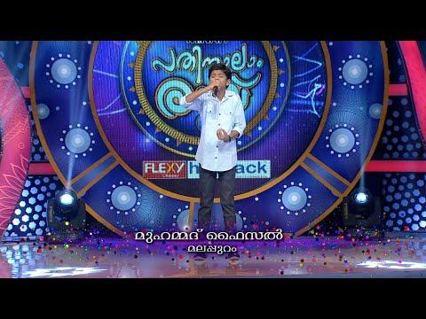 Pathinalam Ravu Season3 Faisal singing 'Zamanin Koorirul kattil...' (Epi46 Part2)
