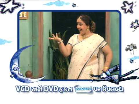 Bas kar bakula | superhit gujarati comedy natak | siddharth.