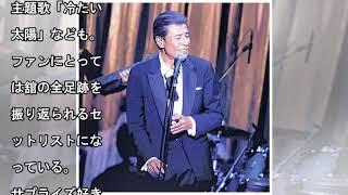 舘ひろし、裕次郎さん名曲歌う!没後30年、イブのディナーショーで 20...