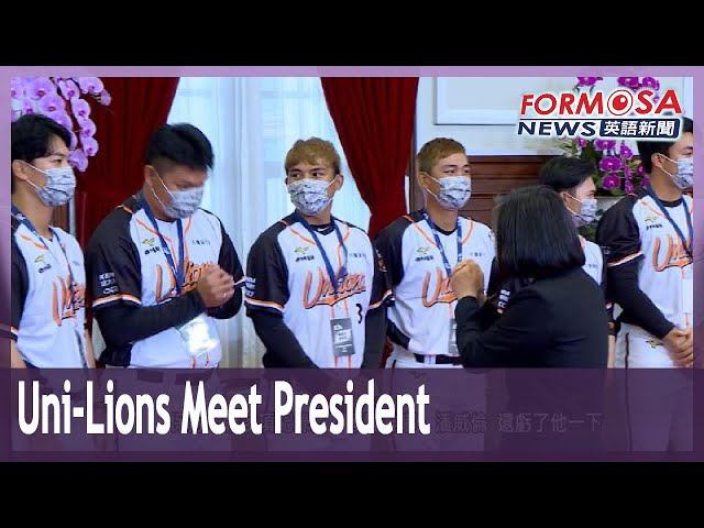 President Tsai gets swag at reception honoring Uni-Lions