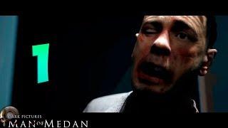 Man of Medan. Прохождение. Часть 1 (Страшно вырубай)