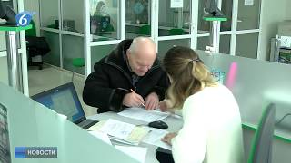 Рабочий визит депутата НС ДНР Александра Быкадорова в ЕРЦ г. Горловки