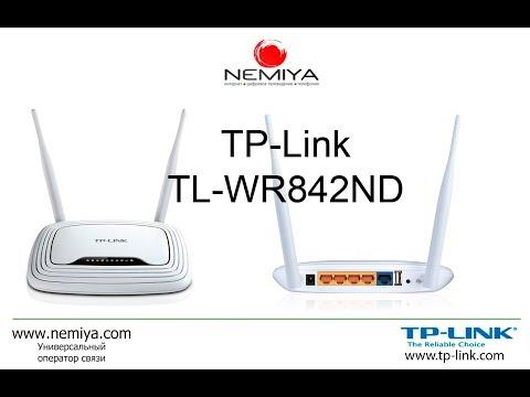 Настраиваем на Wi-Fi роутере TP-LINK TL-WR842ND Internet (Интернет) для сети Nemiya.com