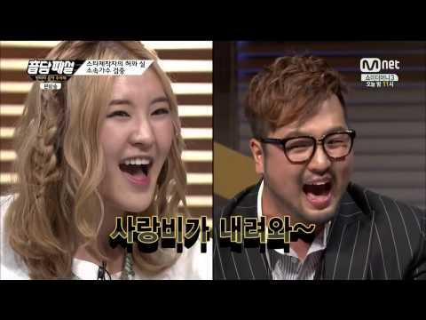 [TV] Mnet 音담패설 08142014 Edited Episode For Megan Lee