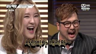 [TV] Mnet 音담패설 08142014 Edited episode for Megan Lee Mp3