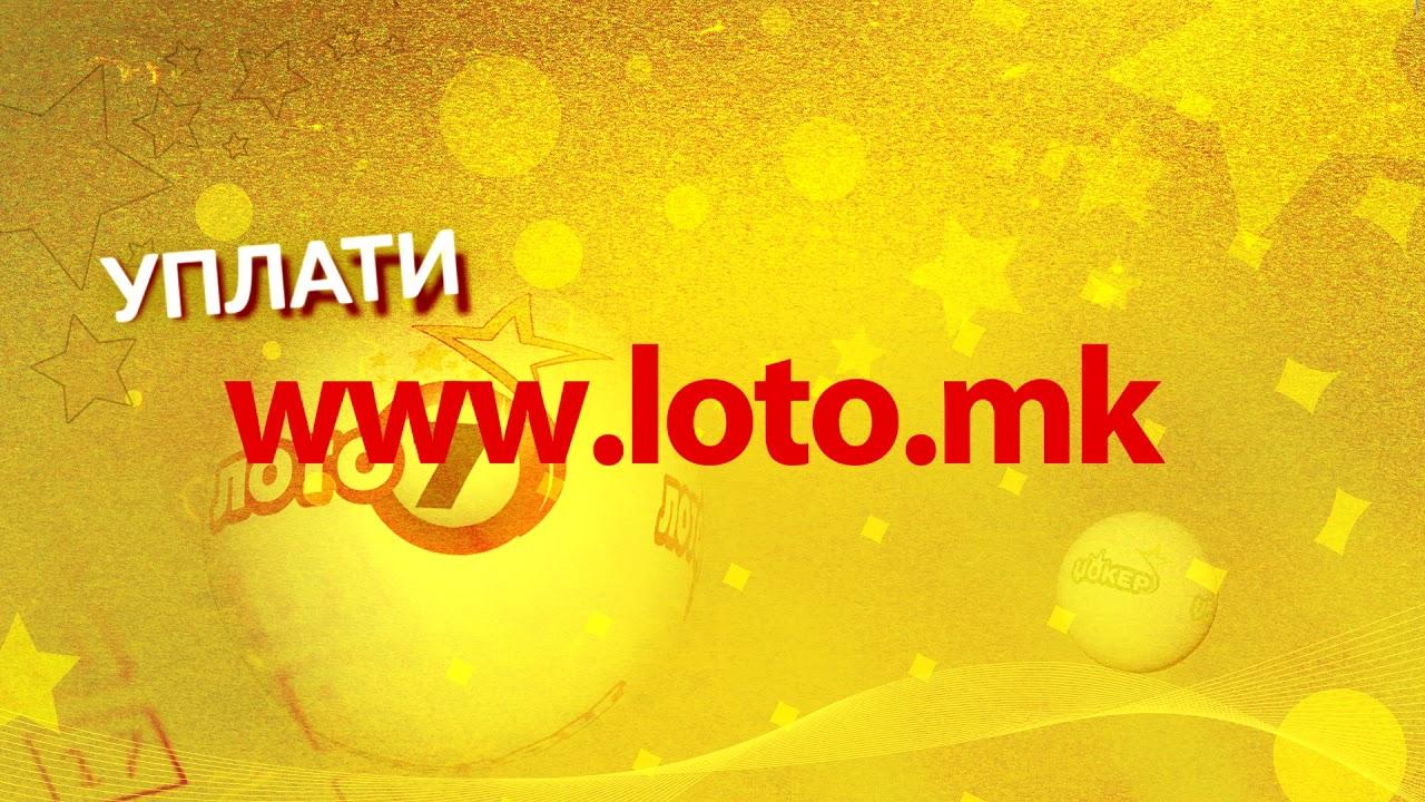 Loto mk