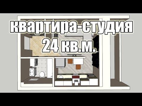 """Ремонт квартиры-студии в Сыктывкаре. ЖК """"Ньютон"""""""