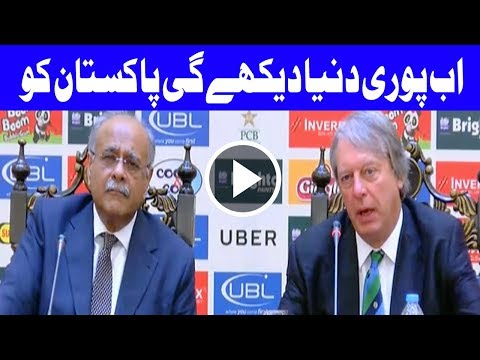 Not possible to imagine ICC, cricket without Pakistan - Giles Clarke