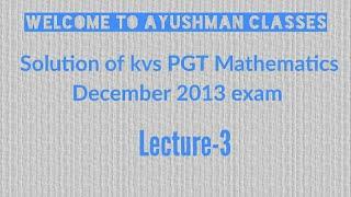 KVS PGT Maths (December 2013)Solution/Lec-3/By Amitabh sir