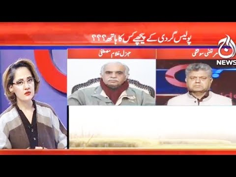 G For Gharidah - 21 January 2018 - Aaj News