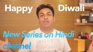 Happy Diwali New Series Aapke Questions Ke Answers OnePlus 6t Kya