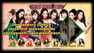 Girls Generation(SNSD) - Hoot karaoke instrumental