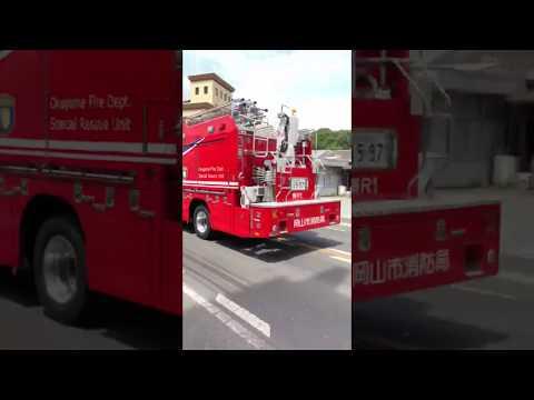 福岡 市 消防 局 火事 どこ