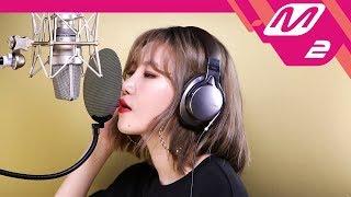 [Studio Live] 예지(yezi) - 아낙수나문(Anck Su Namum)