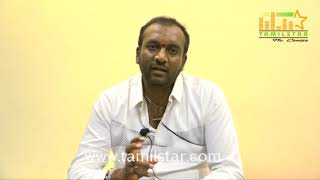 Director Vinay Krishna Interview About Seesor Movie