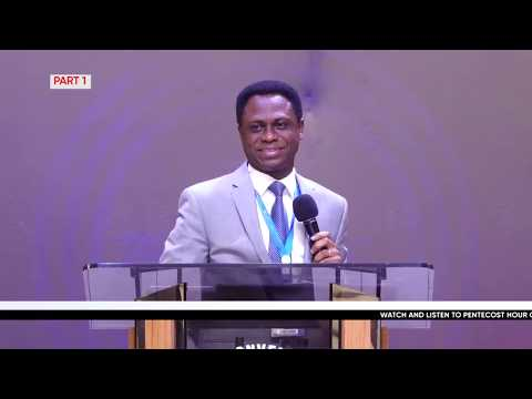 That There May Be Glory In The Church  - Apostle Eric Nyamekye