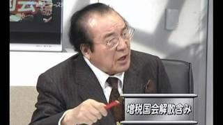 「東京世田谷区 脱東電」 ◇「NHK発 政府原子力災害対策本部議事録な...