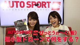 日本No.1のモータースポーツポータルサイト「AUTOSPORT web(http://as-...