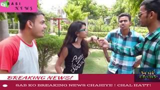 #gussewaliladki #vines #comedy  Types of girls part - 1 gusse wali ladki