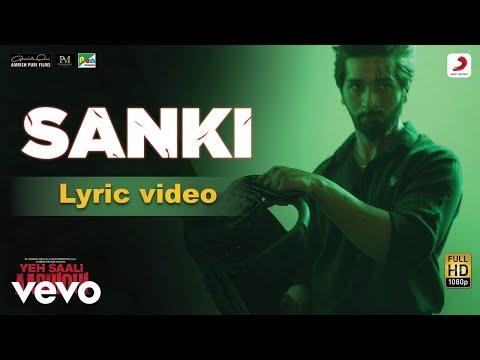 Sanki Lyric Video - Yeh Saali Aashiqui|Vardhan & Shivaleeka|Hitesh Modak|Arun HK