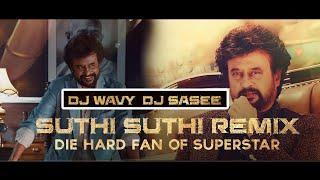 Suthi Suthi l  Remix l Dj Wavy l DJSASEE