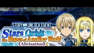 SAO Memory Defrag --- Story --- Stars Orbit the Hopes of Another World