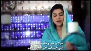 نشيد جميل لمنشده باكستانيه  مولاي صل وسلم دائماً أبداً
