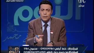 بالفيديو  محمد الغيطي مهاجما نجلي مبارك: