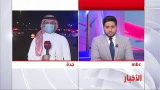 التاسعة ترصد تطبيق الإجراءات الإحترازية لفرض منع التجول ل 24 ساعة على بعض أحياء مدينة جدة