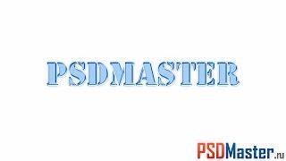 Стеклянный текст в фотошоп(Скачать видеоурок и материалы: http://psdmaster.ru/materials/139 В этом видеоуроке мы с вами будем создавать очень красивы..., 2010-10-03T16:56:25.000Z)