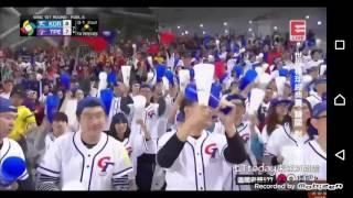 2017 WBC A組預賽 韓國 vs 中華 七局下 中華隊追平比數