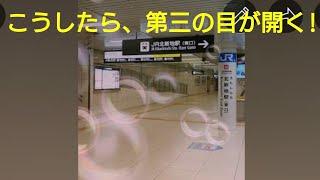 JR東西線北新地駅からお送りしました。 この駅は大阪市にあります。 都はるみさんの歌った演歌「大阪しぐれ」に出てくる「北ノ新地」です。...