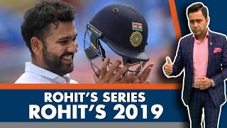 ROHIT's series; ROHIT's year   #AakashVani   Cricket Analysis