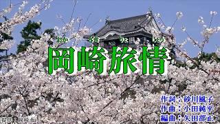 金沢茶屋街(加賀友禅特使就任記念盤)(DVD付) のカップリング曲です.