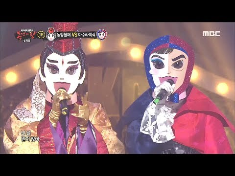 [King of masked singer] 복면가왕 - 'the East invincibility' VS 'Count a demon' 1round - Refusal 20180218