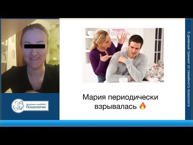Мария (Муж убегал из дома) Отзывы Вячеслав Мормылев