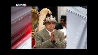 पूर्वराजासँग तर्सिंदै सत्तारुढ दलका नेताहरु - NEWS24 TV
