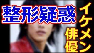 佐藤健【天皇の料理番】イケメン顔で得している。実は整形? http://you...