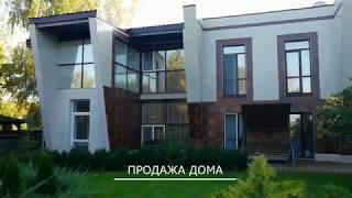 Продажа дома возле лесного озера.Киевская обл, Васильков. Без комиссии.