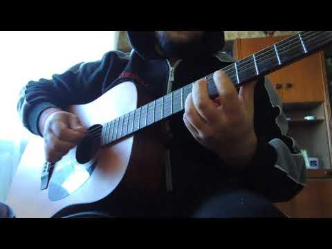 Песня о разлуке кавер на гитаре
