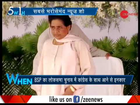 No alliance with Congress anywhere for 2019 Lok Sabha polls: Mayawati