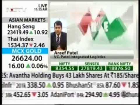Patel Integrated Logistics | NDTV Profit | Stock Market News | 23 Dec 2014