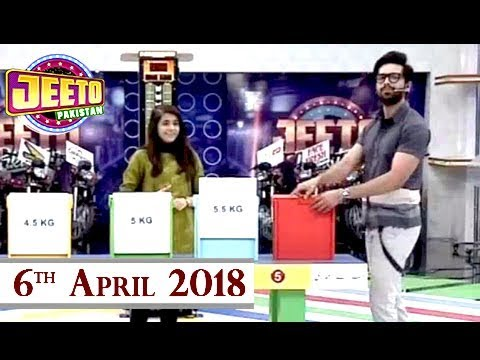 Jeeto Pakistan - 6th April 2018 - ARY Digital Show